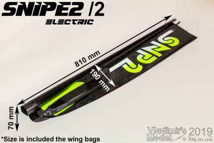 snipe 2 2 electric 2